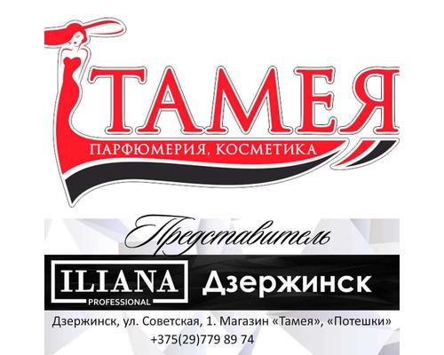 Представитель в городе Дзержинске