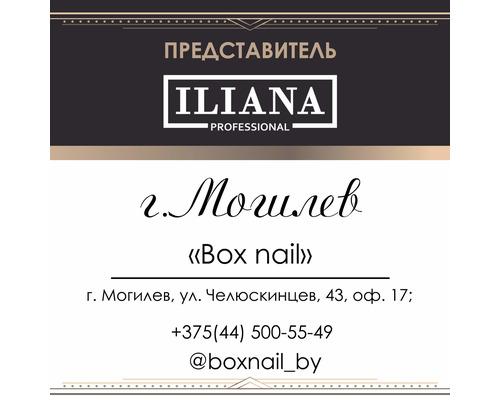 Представитель в городе Могилёве