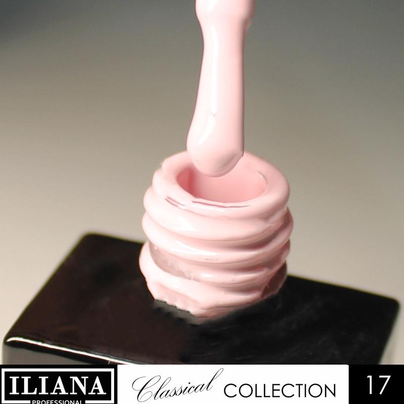 № 17 НЕЖНО-РОЗОВЫЙ (CLASSICAL COLLECTION)
